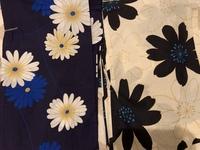 浴衣の柄について。 最近浴衣を2つ買ったのですが、柄の花の名前が気になっています。デフォルメされたデザインだとは思うのですが何の花なんでしょうか? またその柄の意味などもあれば教えてください!