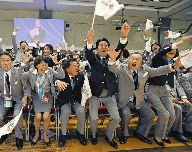 そもそも東京オリンピックなんかを招致させたのって誰なんですか?? この画像いま見るとマヌケですか?