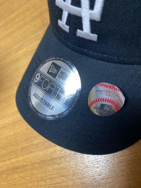 このニューエラの帽子本物ですか? 7とか8とか?のサイズ書かれてるとか書いてあったんですけど書かれてなかったです。 Amazonで4,000円位で買いました