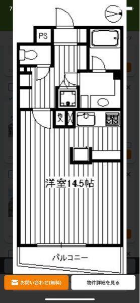 14畳一人暮らしのワンルーム配置について 置きたいもの シングルベッド ダイニングデーブル(90〜120調節可) ソファ(70 160センチ) ローテブル 60 120センチ テレビ台 45 ...