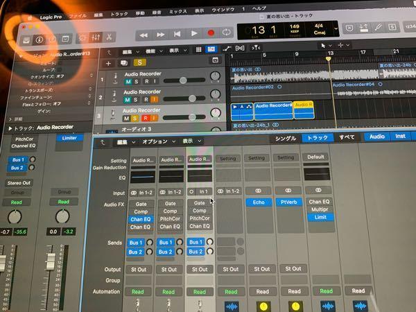 logic pro Xで録音できません。 トラック3で録音をしようと思ってるのですが、音は入力はされているはずなのに、録音ボタンを押しても音が録音されません。 入力は1 input 出力はst...