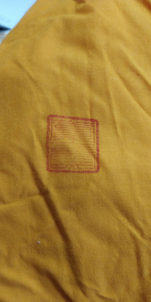 5個の湯呑みを包んでた布に書いてる 文字が読めません。 なんて書いてるのかな?と。 わかる方いたらお願いします。