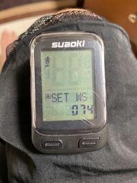 スピードメーターの写真ですが、これは何の設定なんでしょうか、 またどういう数値にすればいいのでしょうか