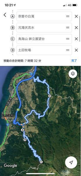 朝も同じような質問したんですが 盛岡から日帰りツーリングの予定を立てました! 秋田県南巡りです 時間に多少余裕ができたら寄ってみた方がいいところ 走って楽しいところなど教えて欲しいです!