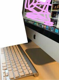 この写真だけで、 いつ頃のMacかわかりますか?? つい最近? ここ5年とかアバウト情報でも良いです。