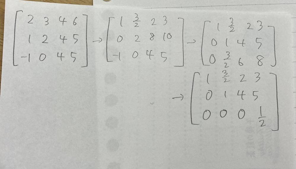 線形代数学です。rankを求めようとしたらこのようになってしまいました。上三角行列にも出来てないし下の段が全部0にも出来てないです。 答えと解き方を教えてください