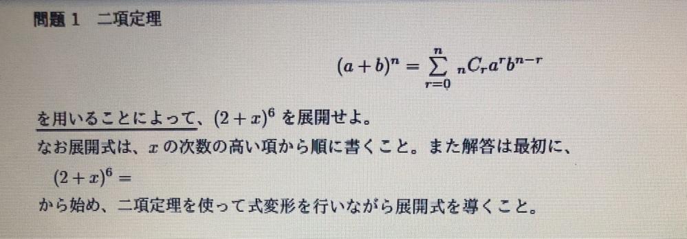 数学です。 激ムズです。 教えてください。