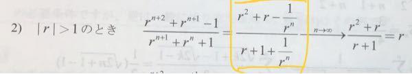 数学の問題に関して教えてください。 何故、写真の黄色で括った形になるのかわからないです。