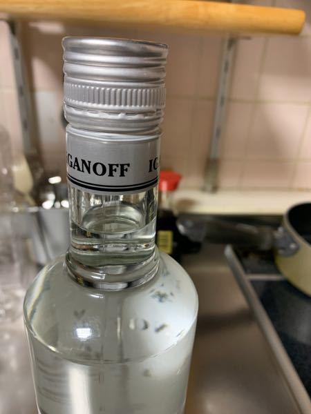 これがどうやっても開きません。ミシン目の下を持ってボトルを回すらしいのですが、どうしても空回りします。