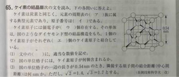 本当に助けてください!先生に聞いても解決しませんでした。65のエが何故4になるのかがわかりません、、教えて欲しいです!