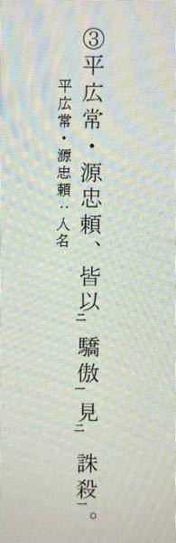書き下し文と現代語訳してください。
