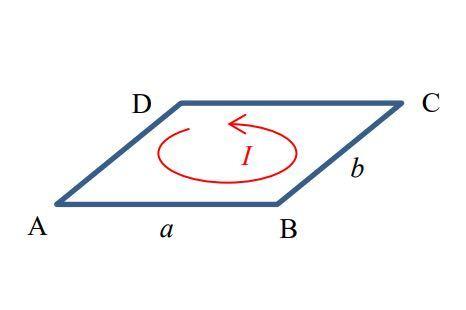 高校物理 ローレンツ力 辺の長さa,bの長方形コイルについて 辺BCにかかるローレンツ力はf=IBbらしいのですが、どうやって導いたのですか? 教えてください。