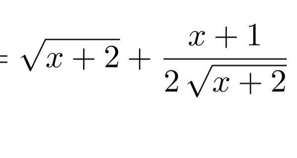 この計算の解き方をお願いします