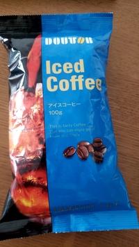 アイスコーヒーの粉をいただきました。 作り方がわからないのですが、水に溶かすのかドリップするのか良くわかりません。