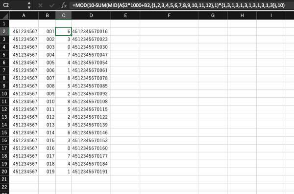 ExcelでJANコードを作る方法がありますが、Googleスプレッドシートで同じ事出来ますか? 添付画像はExcelですが、GoogleスプレッドシートだとC列(チェックデジット)が全部6になってしまいます。ご存知の方教えて下さいませ。