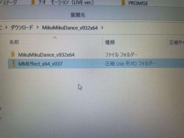 MMDを作成しているのですが、エフェクトを使用したくMMEをいれたのですが、 MMDのフォルダにMMEをいれても 拡張されません。 何か間違えていますか?