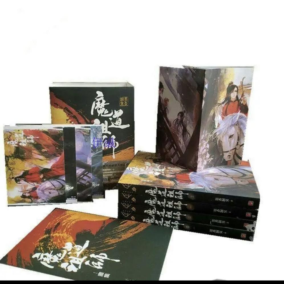 魔道祖師というBL小説をメルカリで購入しようと思っているのですが、どれが正規品か分からず困っています。 下の写真のように題名のところが黒の物もあれば、日本語版のような表紙(とっていいのか分かりませんが、題名が書いてあるところの事です。)の物もあり、どれが本物なのでしょうか? それと台湾版と中国版に大差はないのでしょうか?