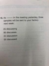 英語の文法の問題です。 この答えは何ですか。  またなぜその答えになるのですか。  解説を読んでもわかりません。。