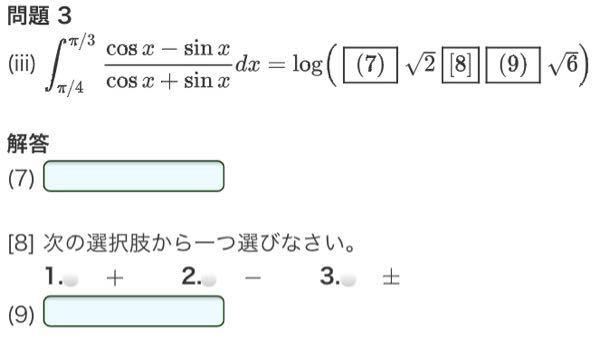 写真の問題についての質問です。 どなたかこの問題の解答欄に当てはまる数値と解き方を教えてください!!