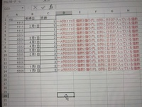 Excelの関数に詳しい方、教えてください。  添付の画像のように、C列にデータを返したいです。  よろしくお願いします。