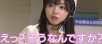 きょんこクイズ!Part5  画像は、日向坂46のきょんこ(齊藤京子)が、何かを知った瞬間ですが  さて、なにを知ったのでしょう? 正解者には500枚(゚∀゚)