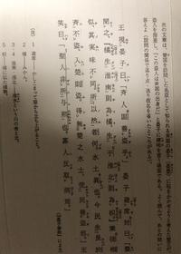 至急現代語訳お願いします!