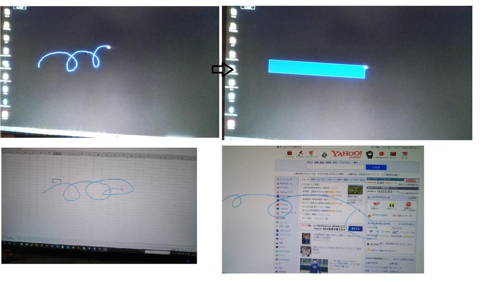 Windows10 Pro 64bitを使用しています。 何もソフトを立ち上げていない状態でも、右クリックをしたままマウスを動かすと、 マウスの動き通りに線が表示されます。マウスの動きを止めると、ソフトを立ち上げていない状態だと、動いた範囲が範囲指定されます。ソフトやブラウザを立ち上げていると、線が消えてクリックをやめると、右クリックをした後の状態、コンテキストメニューが表示されます。 線が出てこないようにするためにはどうすればよいか、誰かご存じではないでしょうか? コンピュータのスペックは以下の通りです。 CPU:AMD Ryzzen 7 1700X M/B:AB350 Pro4 Mem:8GBx2 DDR4-2401 Graphic:Geforce GTX 1060 どうぞ宜しくお願いいたします。