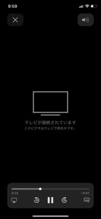 BTSのソウジュコンをiPhoneとテレビを繋いで観たいのですが、Appleの変換器とHDMI 4KのケーブルとiPhoneを繋ぐとテレビにミラーリングされるのですが、 4Kの動画テストページで画面を全画面にして再生しようとするとテレビの画面が真っ黒になりiPhoneの動画再生ボタンを押しても動きません。しかしiPhone側にはテレビで再生中ですと表示されるのですがどうしたら見えるようになり...