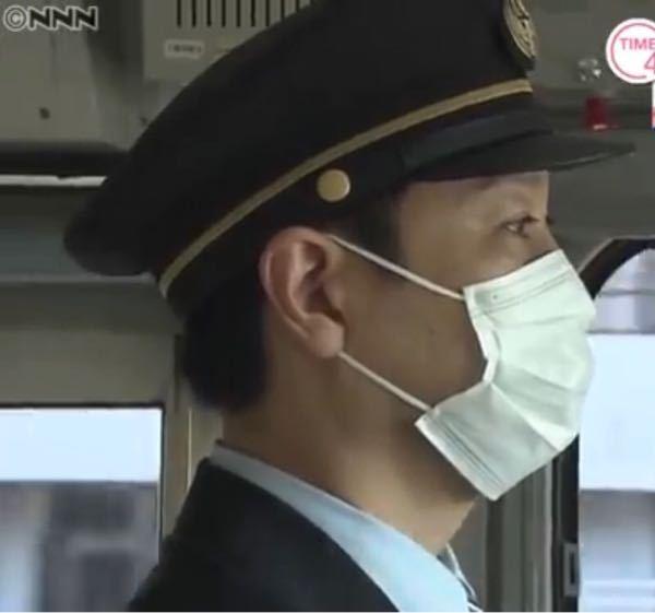 JR東日本の新制服で制帽に金線一本は輸送主任?ですか?