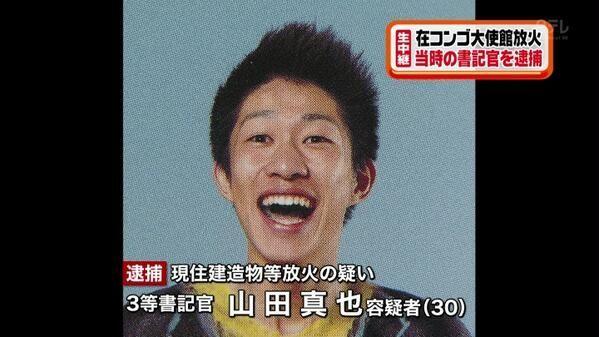 日本語で言う「おもしろ画像」「(笑える)コラ画像」「面白いイラスト」「おもしろGIF」 などを英語圏のサイトで探そうと思ったらどういう英 語キーワードで検索したらいいでしょうか?