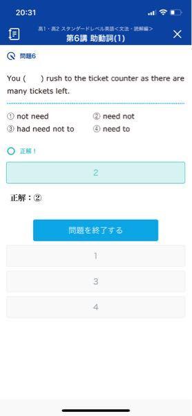 この英語の問題ですがどういうことですか。和訳お願いします