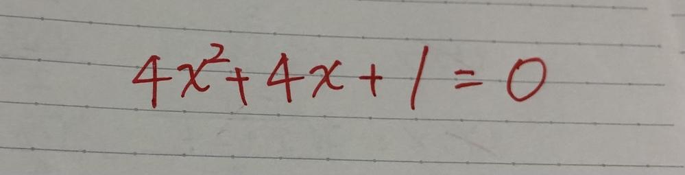 以下の写真の途中式を教えて下さい*_ _) 答えていただけると嬉しいです( *´꒳`* )