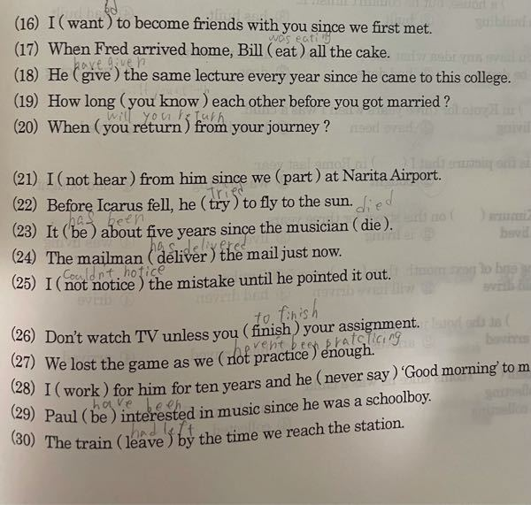 高校英語です。 カッコを適切なものに直して下さい。 回答をお願いします(__) 中学 高校 英語 受験 中3 高1 品詞 勉強 訳 進行形
