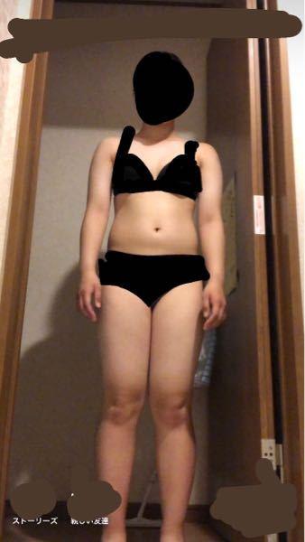 骨格診断お願いします。。(写真) みすぼらしい写真すみません。骨格教えて下さるとありがたいです。152cmです あと何キロくらいに見えますか?お世辞とか抜きでお願いします。