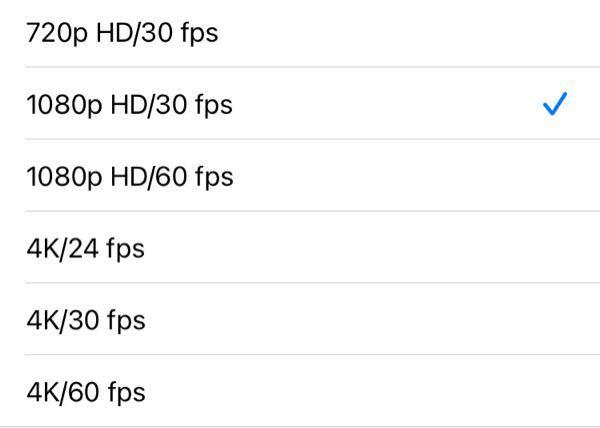 iPhoneSE2です。動画を撮りたいのですが、どれが1番画質がでしょうか?詳しくないので教えてください。