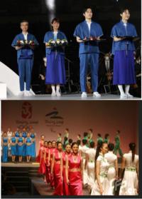 東京五輪の表彰式のコンパニオンの衣装について。 これでは、日本人女性のO脚を隠せません。せめて浴衣・袴にすべきでは? 上画像が、東京五輪のコンパニオンの衣装。 舌画像が、北京五輪のそれ  https://www.youtube.com/watch?v=hwDFdLjcSvw