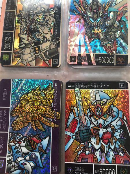これらは昭和のカードなんですが、売ったらどのくらいになりますか?
