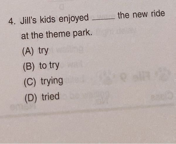 至急です。この英文の空欄にあてはまる単語を教えて欲しいです(T-T)(T-T)