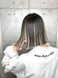 美容院で写真のようなヘアカラーをオーダーしたいのですが、このようなヘアスタイルはインナーカラー、バレイヤージュ、ハイライトどれになるのでしょうか?