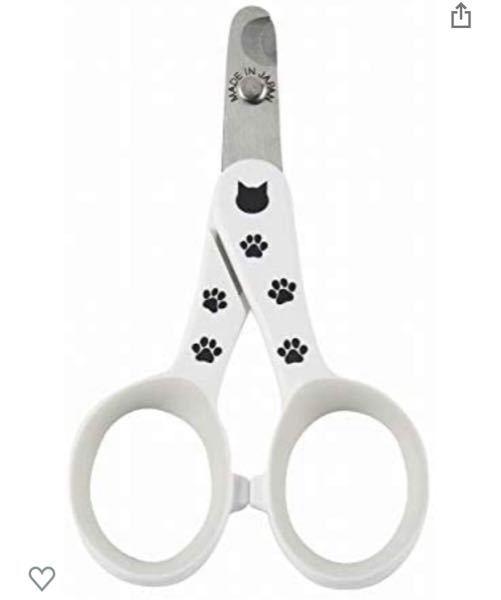 猫壱爪切りハサミは市販では売ってないのでしょうか?