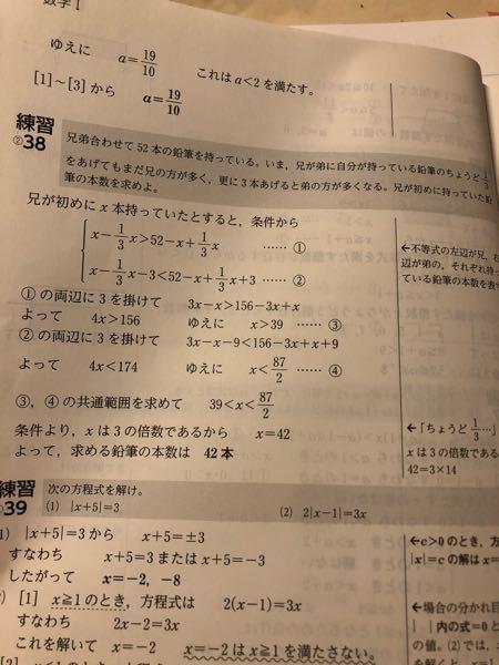 この問題の最後の解説の意味が分かりません。 なぜ14という数字が出てくるのでしょうか?