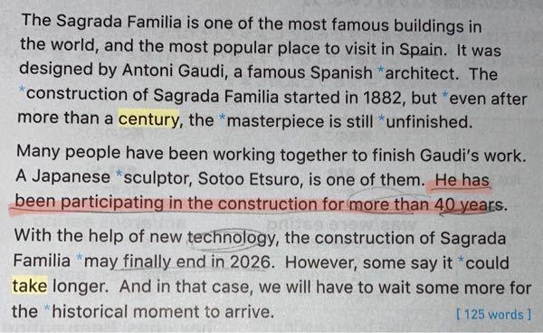How long has Sotoo Etsuro been working on the Sagrada Familia?という問題に語数5つで答えなければいけないのですが何と答えればいいでしょうか??どうやっても5以上になってしまいます、、。至急お願いしたいで す