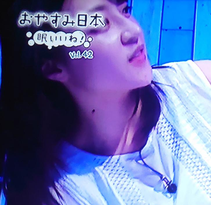 赤木野々花NHKアナ、首のホクロは気付きましたか?