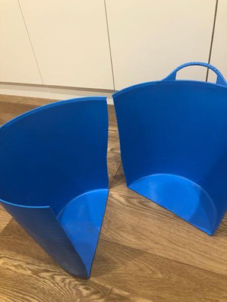 プラスチックかご?を母の承認を得ずに捨てようと真っ二つに切ってしまいました。 高いものだし、洗濯カゴかガーデニングの鉢として使いたかったと酷く怒られました。 反省しています…。 今からでもなにか使い道がないでしょうか? リメイク方法やアイデア教えて頂きたいです。