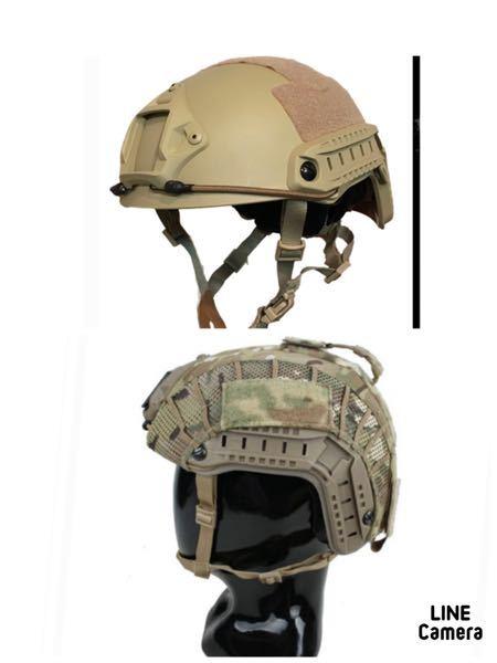 """こちらのFastヘルメットと迷彩カバーの装着性についての相性は上手くフィットして良いでしょうか? TMC ODN ヘルメットカバー for Fast &Maritime 【Multicam """"マルチカム""""】 サバゲー ヘルメット OPS-CORE FAST ST ANDARD タイプ タクティカルヘルメット DE ダークアース COMTACシリーズ対応 の2点です"""