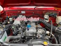 最近中古で手に入れたマツダプロシード B2600に乗っています 今日ボンネットを開けたところ 画像のタンクの液が空になっていました。 これは何のタンクなんでしょうか? 車の事は詳しくないですが古い車なので、自分でできる修理は自分でしたいと思っています。  どなたかご教授お願い致します。