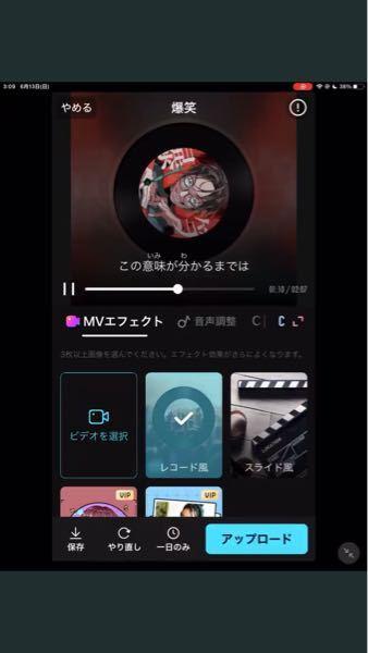 この画像のアプリって何か分かりますか? すみません少しの情報しかなくて