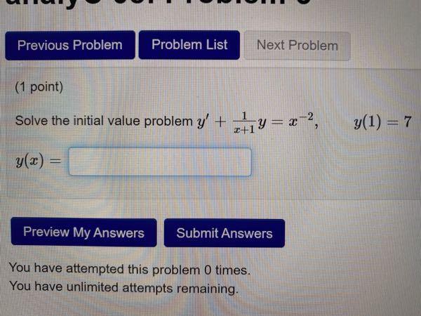 数学の問題です分からないので教えてもらえるとありがたいです