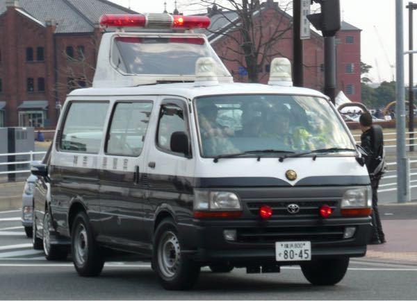 この警察車両が高速道路走っている時、全員と言って良いくらい追い越していますがこの警察車両はスピード違反取り締まれないんですか?