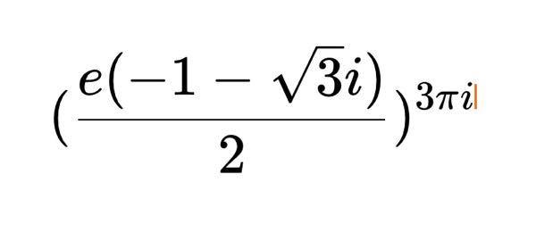 複素数の問題で画像の主値を求めたいです。 解説の方お願いします *{}が表示できなかったので () で代用してます。